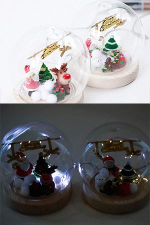 크리스마스돔조명장식_DIYSET